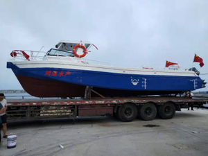 11m/36ft Aluminum Aquaculture Supply Use China Work Boat for Sale