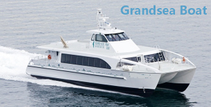 24m/110seats High Speed Aluminum Passenger Ferry Boat for Sale