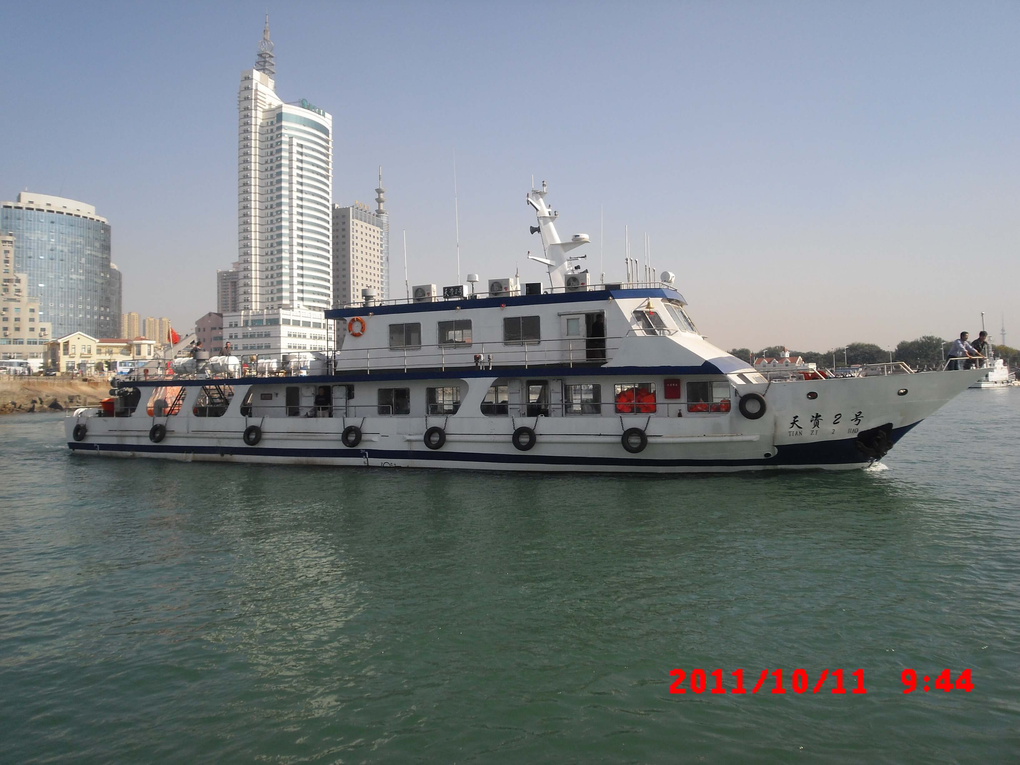 38m 200persons Steel Hull Speed Ferry Passenger Boat
