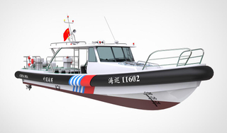 40ft Aluminum Military Coast Guard High-speed Patrol Boat for Sale