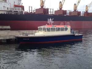 China 17m Steel Hull 40 Passenger Crew Transfer Boat for Sale