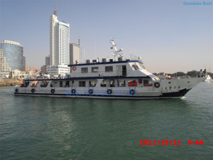 200seats Steel Hull Passenger Ferry Ship for Sale