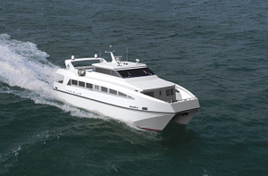 Grandsea 22m 150persons Aluminium Catamaran Passenger Ferry Boat for Sale