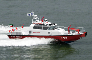 Grandsea 17m 57ft Fire Rescue Work Boat for Sale